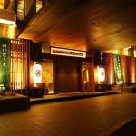 兵庫県の大江戸温泉物語きのさき