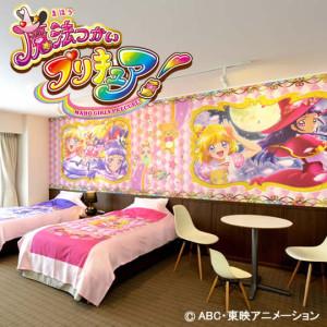 湯沢東映ホテルのプリキュアルーム