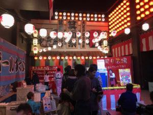 箕面観光ホテルのお祭り広場