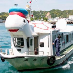 カメの形の浦島丸。子供に大人気!
