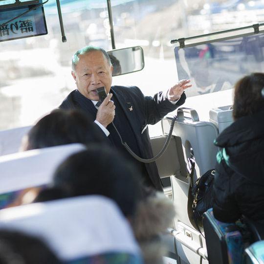 ホテル観洋の語り部バス